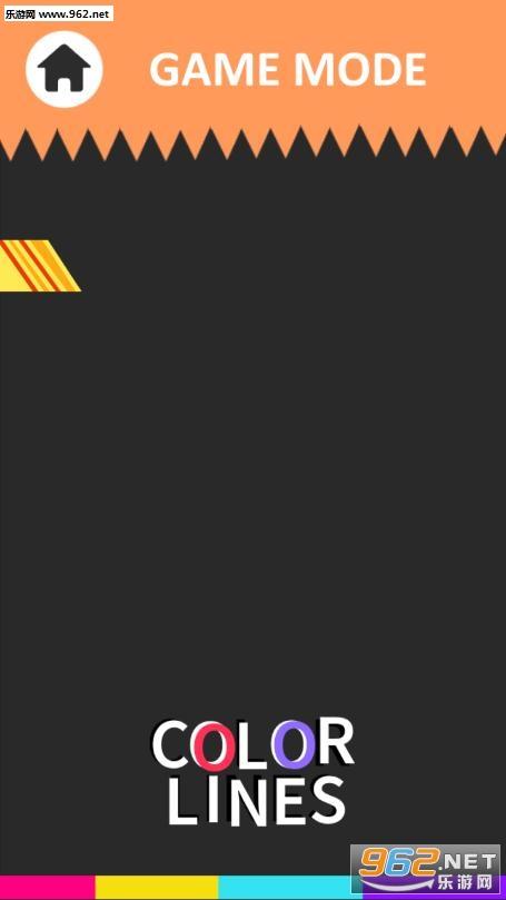 Color Lines安卓版v1.2.1_截图2