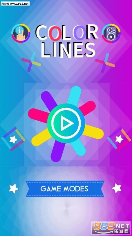 Color Lines安卓版v1.2.1_截图3