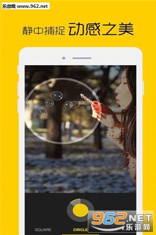 微动相机安卓版v1.0.00.00_截图1