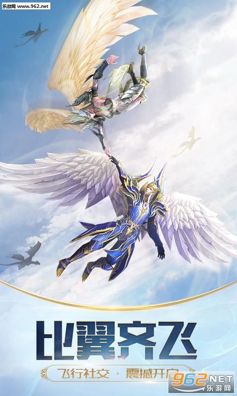 天使纪元星辰主宰私服版v1.0截图0
