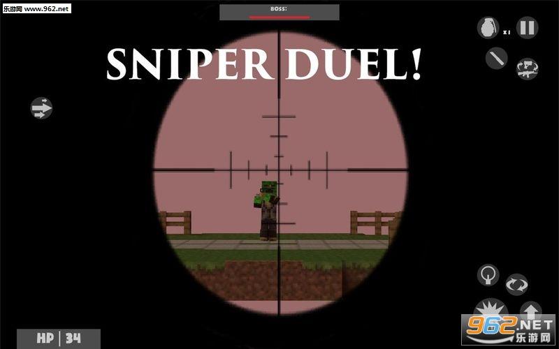 传奇攻击僵尸狙击手安卓版v1.92_截图1
