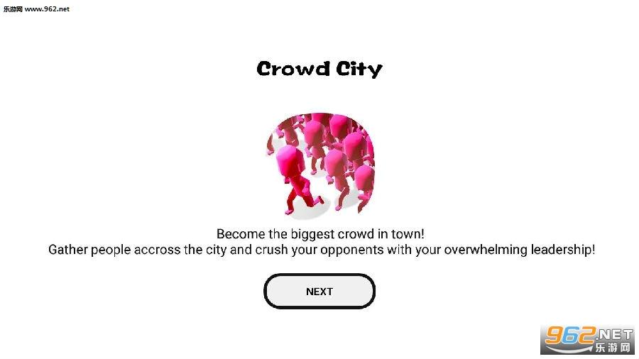 拥挤城市游戏