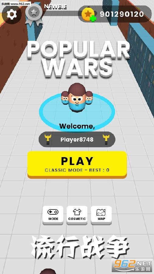 流行战争游戏