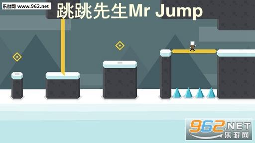 跳跳先生Mr Jump苹果iOS版