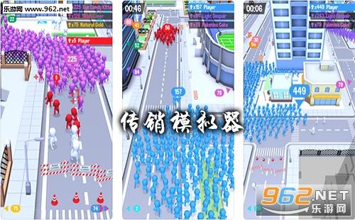 crowd city游戏下载
