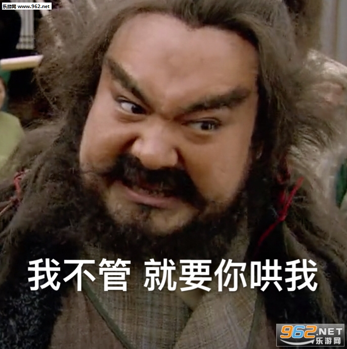 哥哥张飞李逵表情包图片