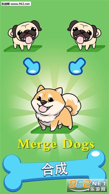 Merge Dogs官方版