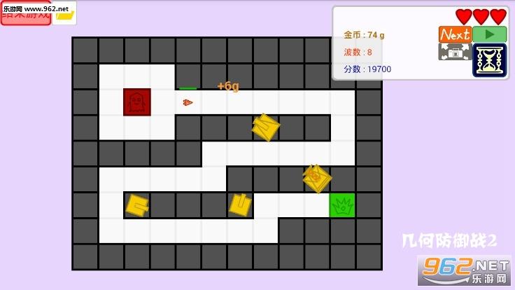 几何防御战2安卓版
