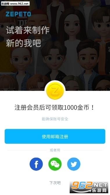 崽崽zepeto中文汉化版官方下载地址 崽崽zepeto怎么玩怎么合照