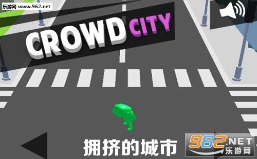 7m 星级:立即下载 点击进入::>>>>拥挤的城市苹果版