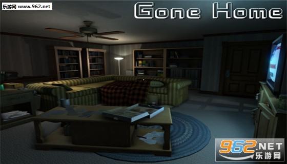 Gone Home免费官方版