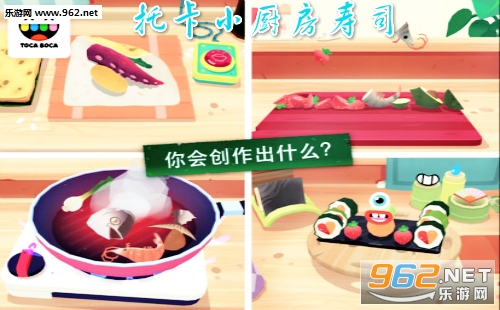 托卡小厨房寿司怎么玩?  托卡小厨房寿司玩法攻略