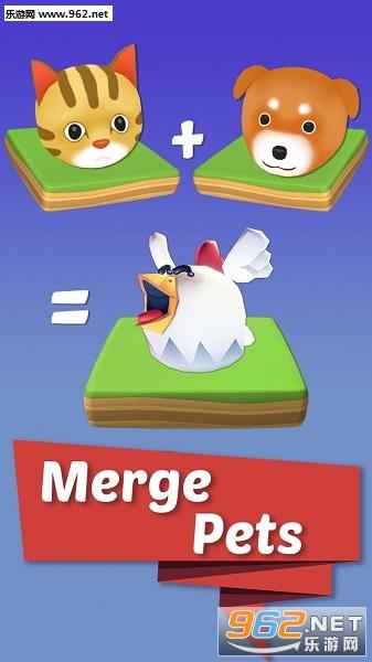 Merge Pets官方版