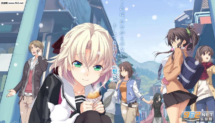 经典恋爱名作《告别回忆8:无垢少女》19年3.28日发售