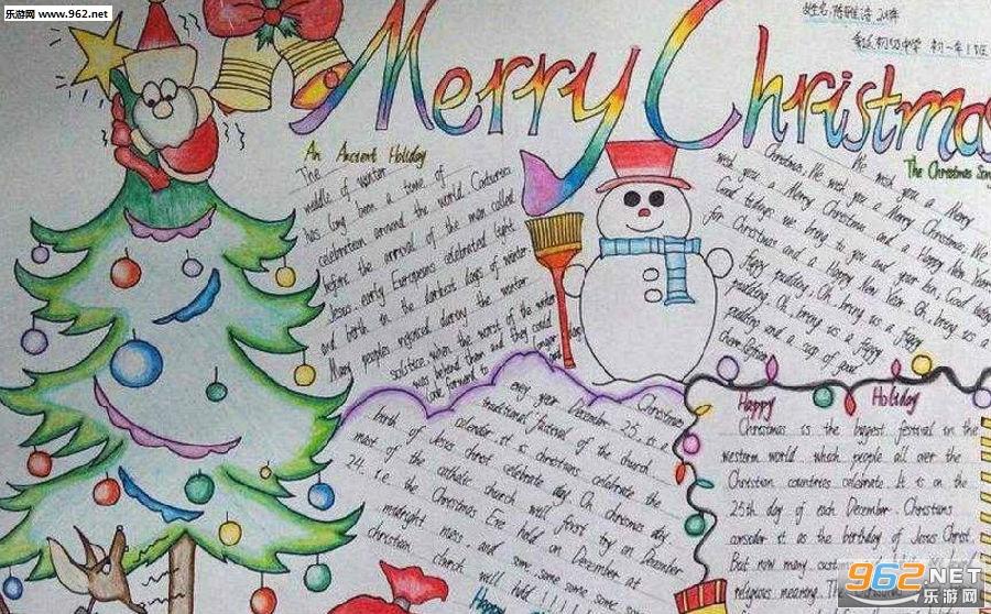 亚洲手抄报_圣诞节手抄报英文版