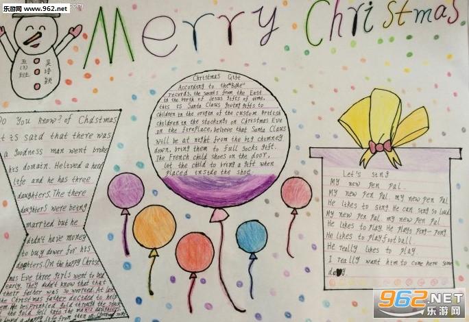 圣诞节手抄报英文版图片