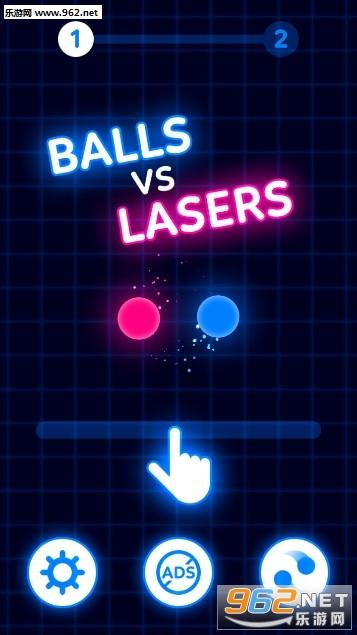 抖音球球VS激光游戏   《Balls VS Lasers》玩法攻略