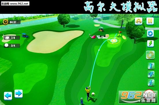 高尔夫模拟器官方版