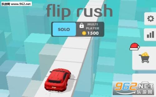 flip rush怎么玩 flip rush游戏下载地址