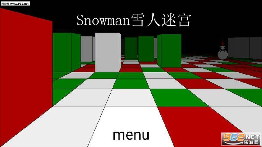 雪人迷宫Snowman游戏