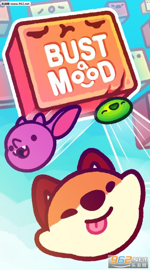 Bust a Mood安卓版