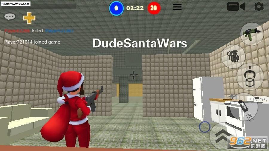 DudeSantaWars安卓版