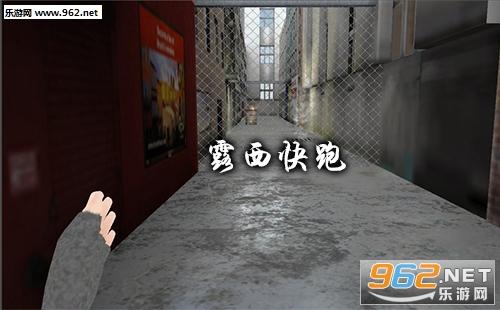 露西<a href='http://www.kaershijiaju.cn/game/kpyx/' target='_blank'>快跑游戏</a>下载