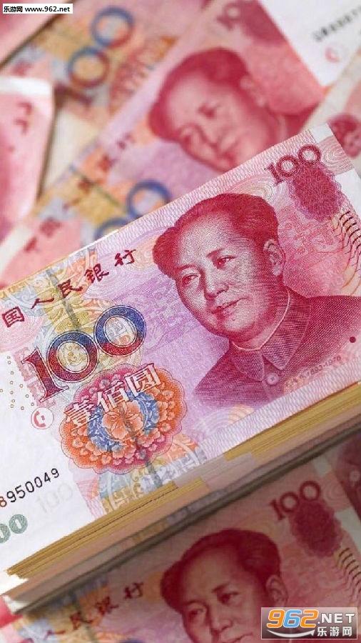 微信表情人民币图片_人民币钞票无水印壁纸图片下载-乐游网游戏下载
