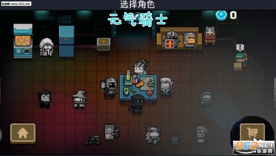 元气骑士1.10.1新春特别版