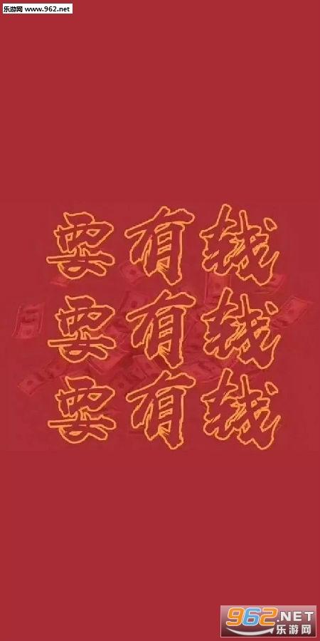 2019猪年红色好运壁纸图片