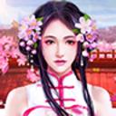 宫廷秘传官方版v1.0.1(当官游戏)