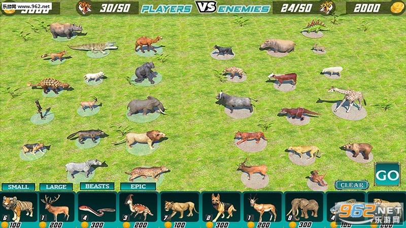 动物真实战斗战争策略安卓版v1.0_截图3