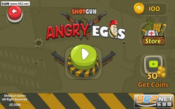 愤怒的鸡蛋安卓版v1.1截图0