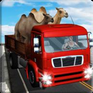 动物运输卡车模拟器安卓版