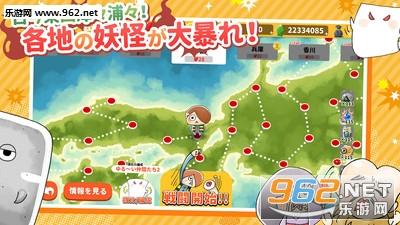 鬼太郎妖怪大战争安卓版v1.0.1_截图4