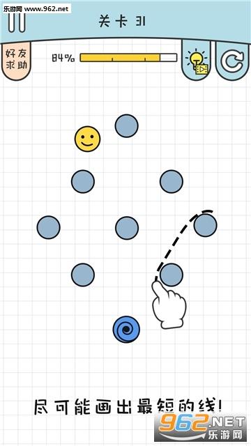 黑洞之路手游安卓版v1.0.1截图1
