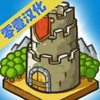 成长城堡中文版最新版
