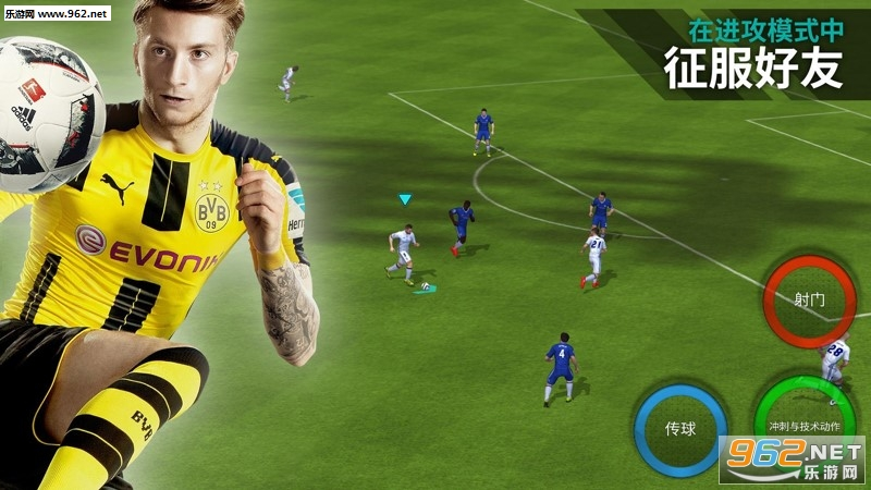 FIFA Mobile官方版v12.1.03_截图0