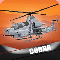 直升机飞行模拟器安卓版