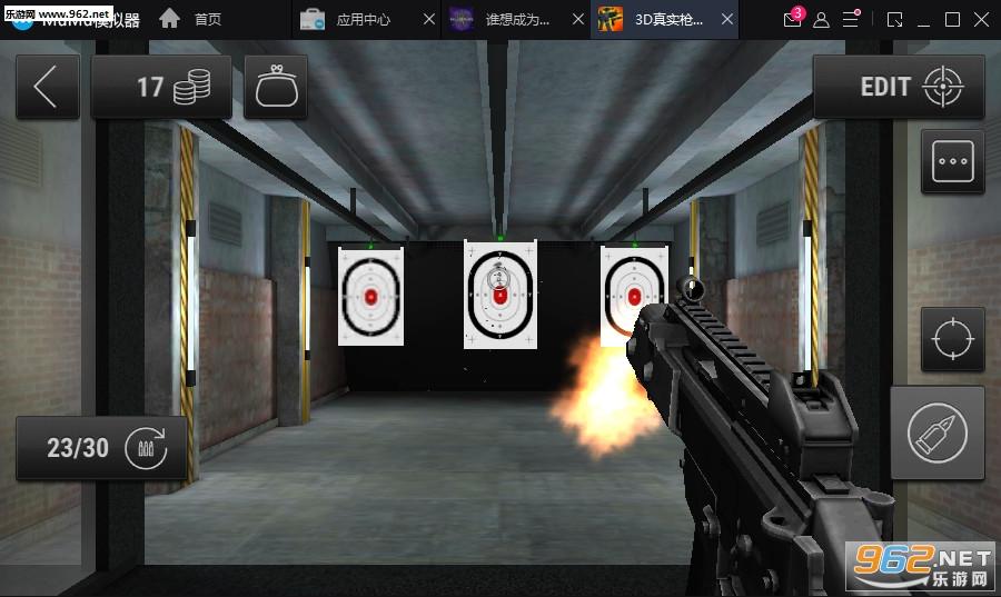 3D真实枪械模拟器官方版v1.1免费截图3
