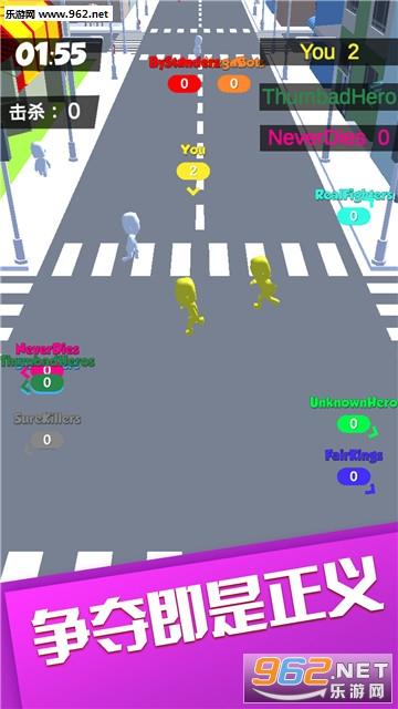 麦比大作战安卓版(类似拥挤城市)v1.0.4_截图4
