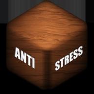 Antistress安卓版