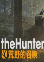 《猎人:荒野的呼唤》八项修改器