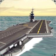 航空母舰:直升机模拟安卓版
