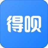 得呗appv1.0.9 安卓版