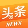 夺宝头条appv1.3.9 安卓版
