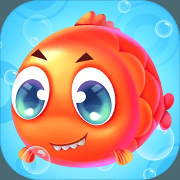 海洋消消乐手游最新版v1.3.1