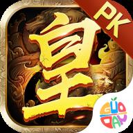 盛世皇城苹果版v1.0.0