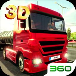3D卡车模拟手机版