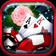 花样娱乐棋牌官方版v1.0.0